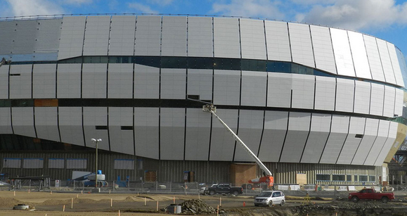 Quebec City arena exterior