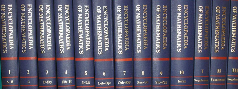 spines of the Encyclopedia of Mathematics