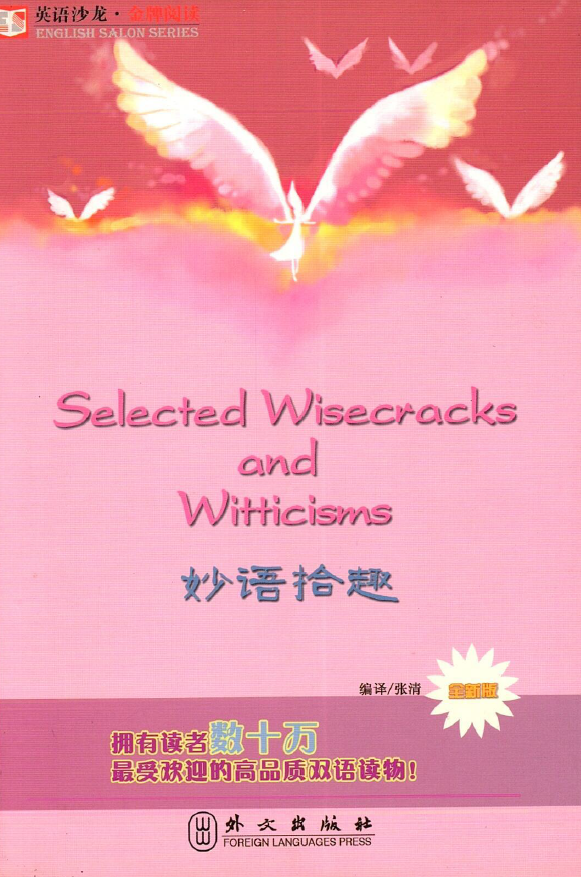 Selected Wisecracks and Witticisms (Song ngữ Trung Anh)