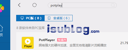 potplayerdownload